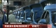 【央视】8月起新能源车蓄电池回收等一批新规将开始实施