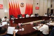 省政協十二屆二十四次主席會議召開 韓勇主持