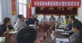 镇安县政协召开提案办理协商座谈会