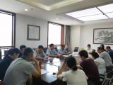 渭濱區政協對口協商傳感器產業發展