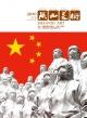 《陕西美术》2020年第1期目录