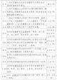 陕西省摄影家协会个人会员入会细则(2020版)