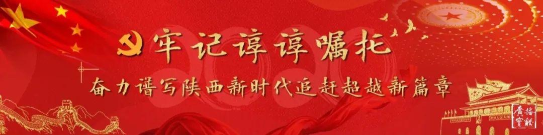 【广播宝鸡·快讯】中国著名作家喜看宝鸡新变化文学采风活动举行