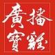 凤翔县召开扫黑除恶专项斗争新闻发布会