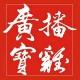 渭滨区政府召开2021年全体(扩大)暨廉政工作会议