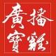 """高新区举办庆祝中国共产党成立100周年""""永远跟党走""""歌咏比赛"""