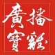 宝鸡首封录取通知书送达,来自北京大学