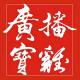 【聚焦市委全委会】宝钛生产线技改提升项目预计明年12月建成投用